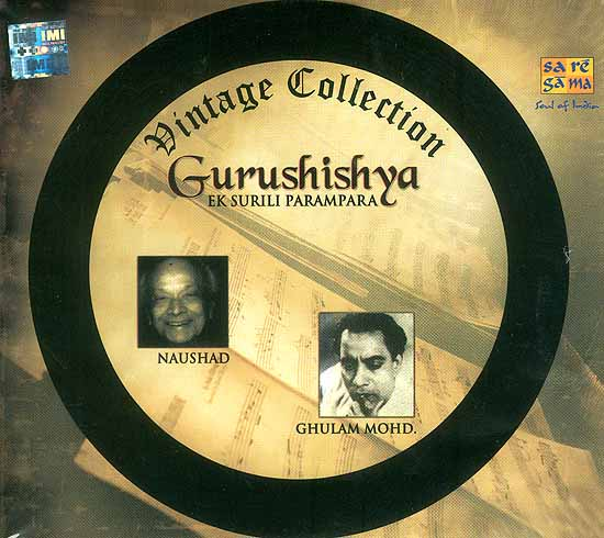 Gurushishya Ek Surili Parampara: Vintage Collection (Set of Two Audio CDs)