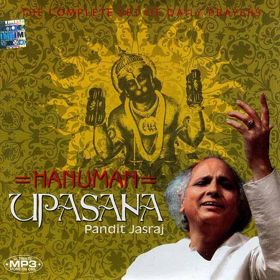Hanuman Upasana The Complete Set of Daily Prayers (MP3 CD)