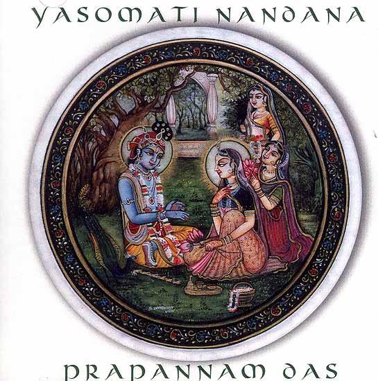 Yasomati Nandana (Prapannam Das) (Audio CDs)