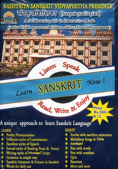 Learn Sanskrit Now (Listen Speak Read, Write & Enjoy) (under UGC sponsored Centre of Excellence Programme) (CD)