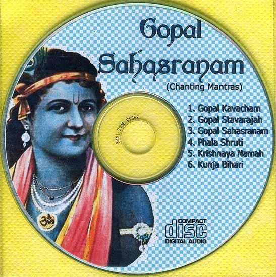 Gopal Sahasranam (Chanting Mantras) (Audio CD with Book of Gopal Sahasranam)