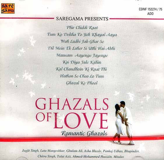 Ghazals of Love Romantic Ghazals (Various Artists) (Set of Two CDs)