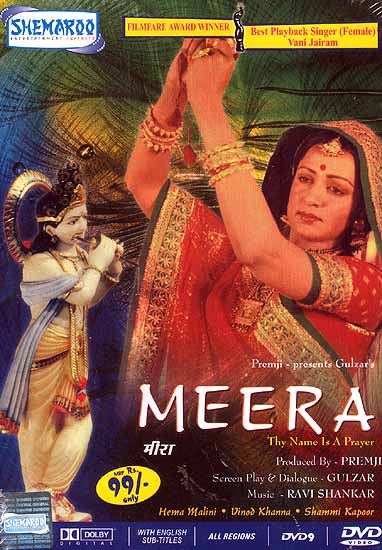 Meera: Thy Name Is A Prayer (DVD with English Subtitles)