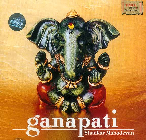Ganesha: Shankar Mahadevan (Audio CD)