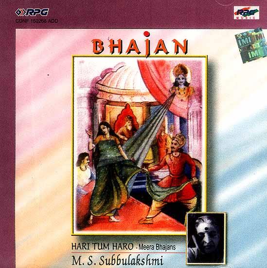 Hari Tum Haro: Meera Bhajans by M.S. Subbulakshmi (Audio CD)