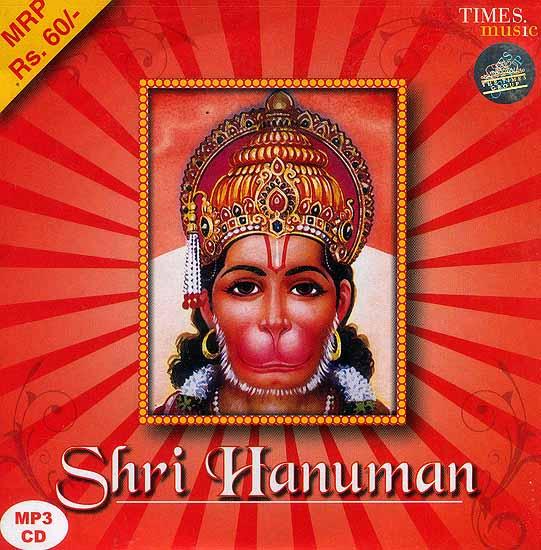 Shri Hanuman (MP3 CD)