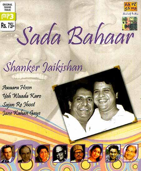 Sada Bahaar Shanker Jaikishan (MP3 CD)
