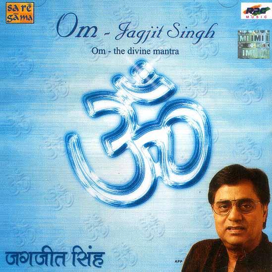 Om The Divine Mantra by Jagjit Singh (Audio CD)