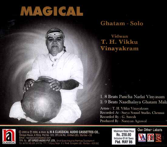 Magical Ghatam-Solo An Instrumental from India (Audio CD)