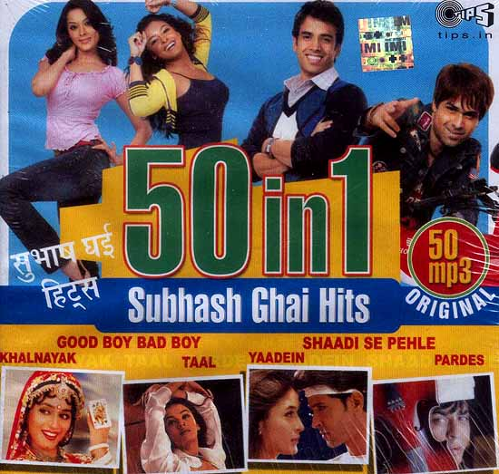 50 In 1 Subhash Ghai Hits (MP3 CD)