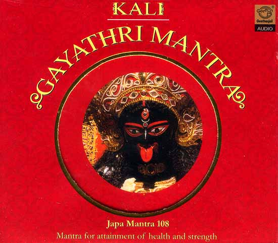Kali Gayathri Mantra Japa Mantra 108 Mantra for Attainment of Health and Strength (Audio CD)