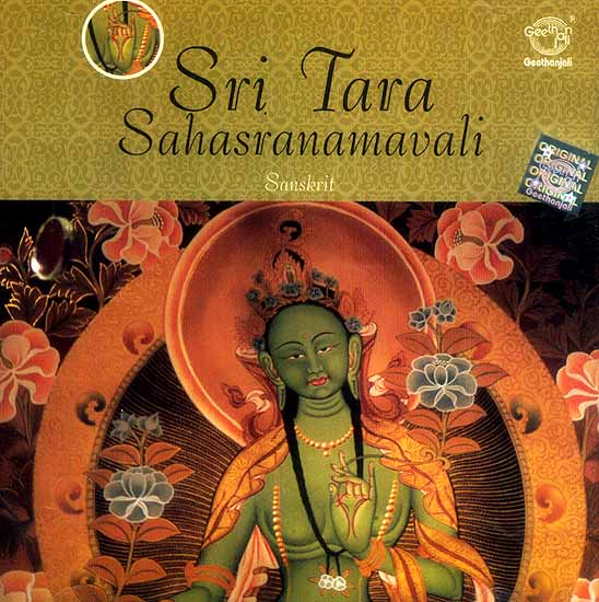 Sri Tara Sahasranamavali (The Thousand Names of Goddess Tara) (Audio CD)
