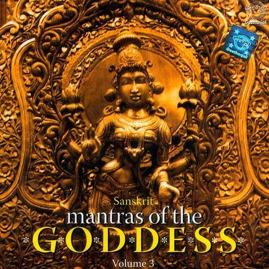 Sanskrit Mantras of The Goddess (Volume -3) (Audio CD)