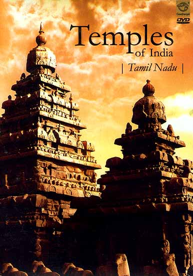 Temples of India |Tamil Nadu| (DVD Video)