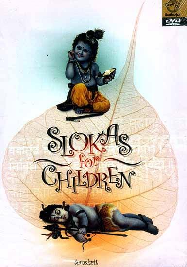 Slokas For Children (Sanskrit) (DVD Video)