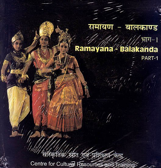 Ramayana - Balakanda (Bharatnatyam Dance Style Part-1) (DVD Video)