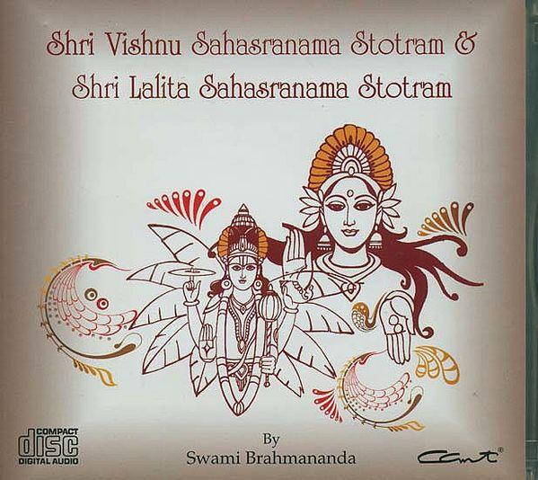 Sri Vishnu & Lalitha Sahasranama Stotram (Audio CD)