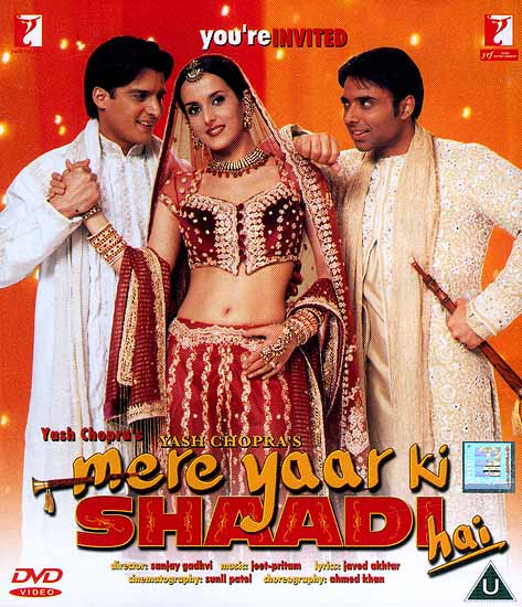 It's My Friend's Wedding - Two Men Vying for One Woman (Mere Yaar Ki Shaadi Hai) (DVD with English Subtitles)