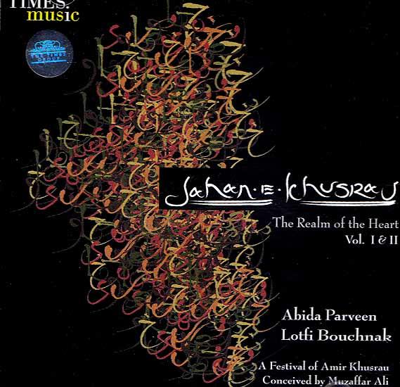 Jahan-E-Khusrau: The Realm of the Heart (A Festival of Amir Khusrau) (Set of Two Audio CDs)