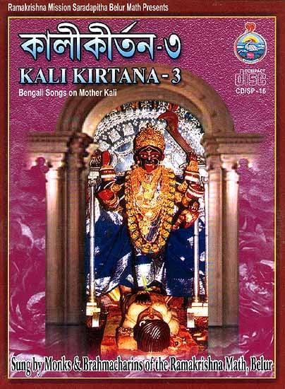 Kali Kirtana-3 (Bengali Songs on Mother Kali) (Audio CD)