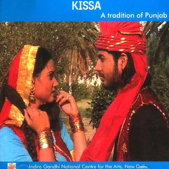 Kissa A Tradition of Punjab (DVD)