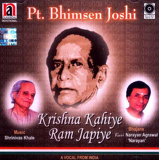 Krishna Kahiye Ram Japiye (Audio CD)