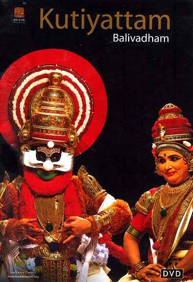 Kutiyattam Balivadham (DVD Video)
