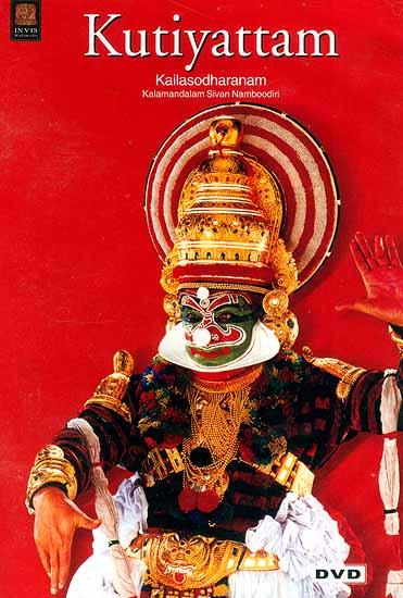 Kutiyattam Kailasodharanam Kalamandalam Sivan Namboodiri (DVD Video)