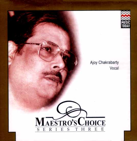 Maestro's Choice (Series Three) (Audio CD)