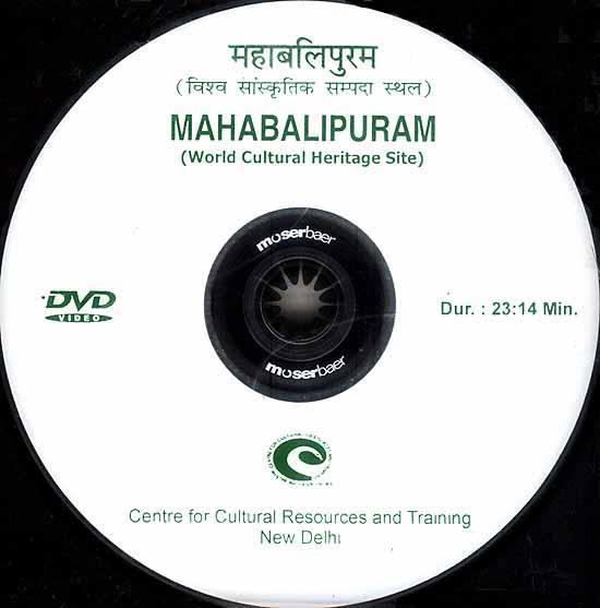 Mahabalipuram (World Cultural Heritage Site) (DVD Video)