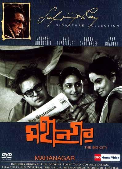 Mahanagar the Big City a Film by Satyajit Ray (Includes English Subtitles, Original Film Booklet, Lobby Card, Costume Design.<br> Film Stills, Film Posters &  Domestic & International Folders of the Film) (DVD Video)