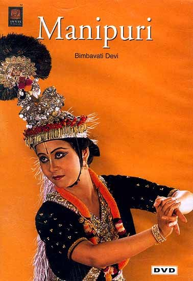 Manipuri Bimbavati Devi (DVD Video)