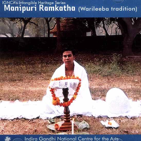 Manipuri Ramkatha (Warileeba Tradition) (DVD)