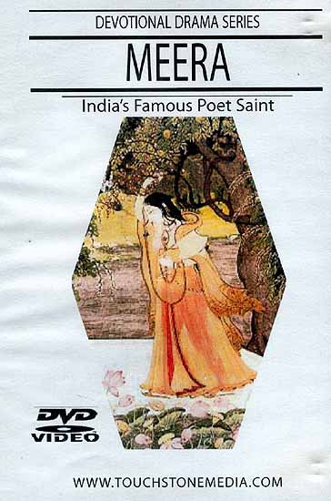 Meera India's Famous Poet Saint Devotional Drama Series (Hindi with English Subtitles) (DVD Video)