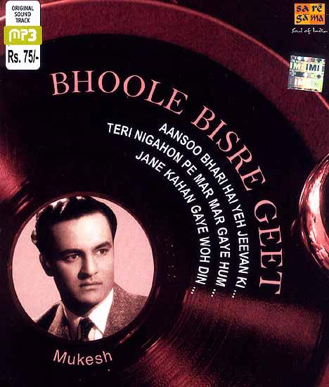 Mukesh Ke Bhoole Bisre Geet (MP3 CD)