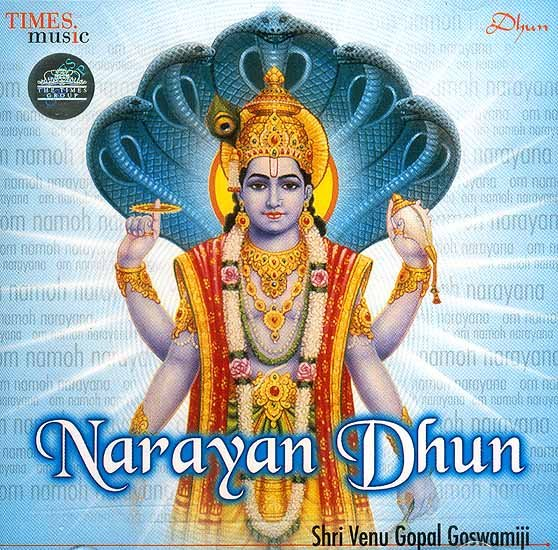 Narayan Dhun (Audio CD)