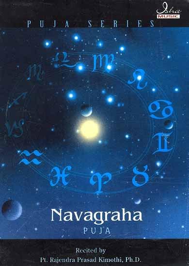 Navagraha Puja (Puja Series) (Audio CD)
