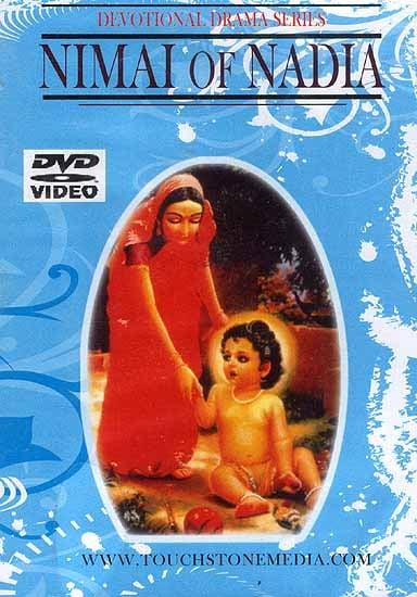 Nimai of Nadia Devotional Drama Series (Bengali with English Subtitles) (DVD Video)