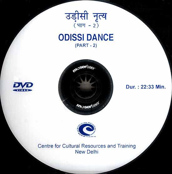 Odissi Dance (Part-2) (DVD Video)