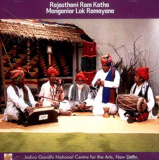 Rajasthani Ram Katha Manganiar Lok Ramayana (DVD)