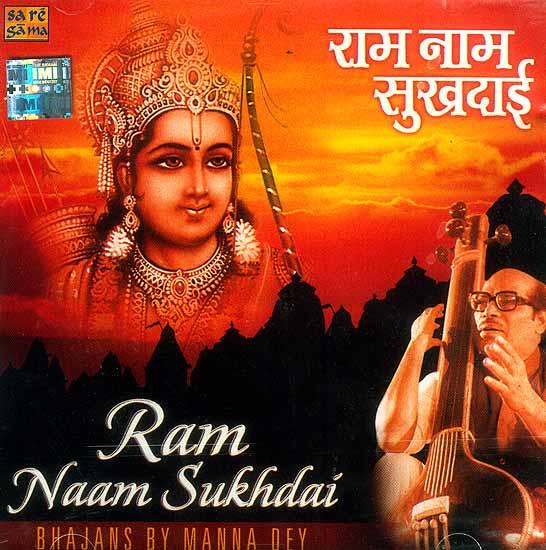 Ram Naam Sukhdai Bhajans by Manna Dey (MP3 CD)