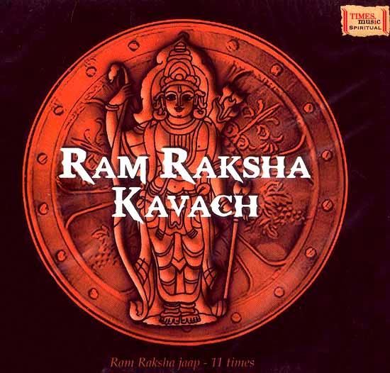 Ram Raksha Kavach: Ram Raksha Jaap - 11 Times (Audio CD)