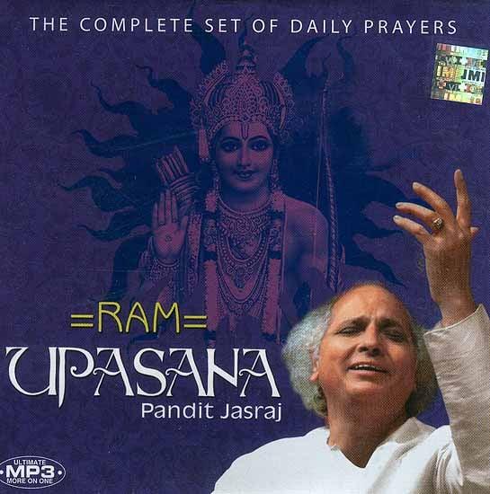Ram Upasana (The Complete set of Daily Prayers) (MP3 CD)