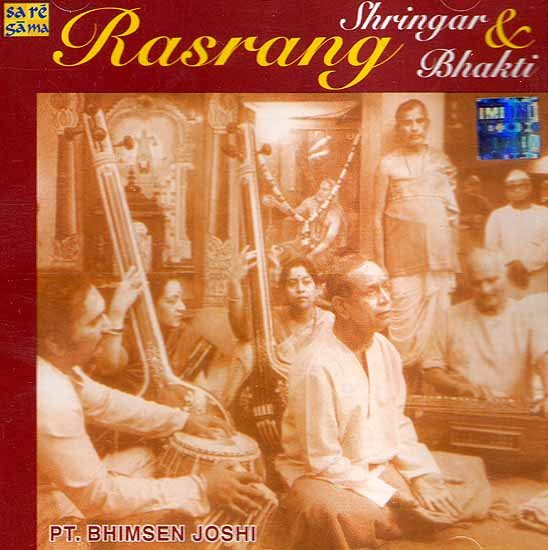 Rasrang Shringar & Bhakti (Audio CD)