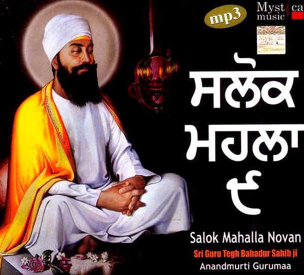 Salok Mahalla Novan…Sri Guru Tegh Bahadur Sahib Ji  (Audio CD)