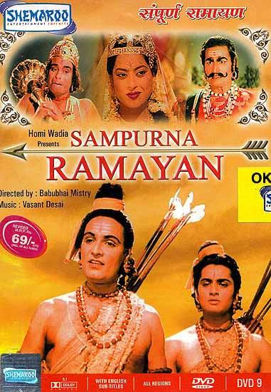 Sampurna Ramayan (Hindi Film DVD with English Subtitles)