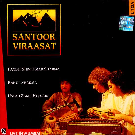 Santoor Viraasat (Volume 2) (Audio CD)