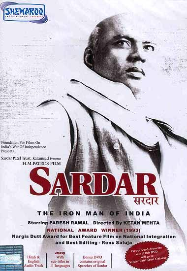 Sardar Patel The Iron Man of India: National Award Winner (DVD Video) (Subtitles in English)