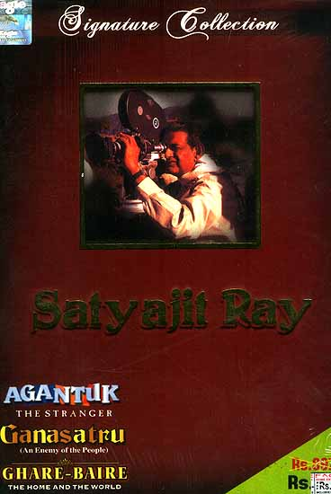 Satyajit Ray Three Movie Pack: Agantuk (The Stranger), Ganasatru (An Enemy of the People), Ghare-Baire (The Home And the World) (Set of 3 DVDs with English Subtitles)