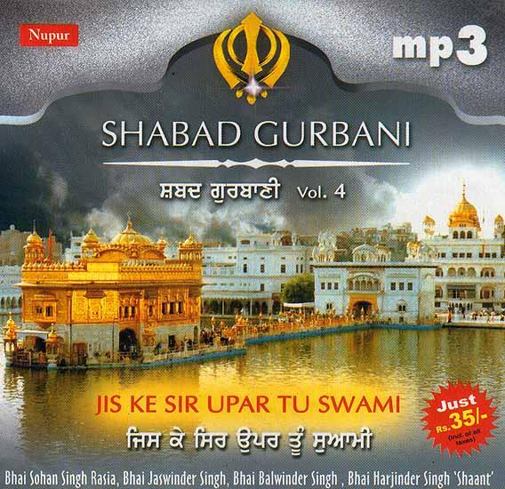 Shabad Gurbani (Vol. 4): Jis ke Sir Upar Tu Swami <br>(MP3 CD)